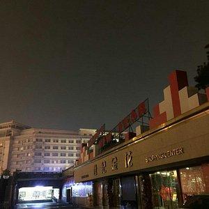 世紀金花(西大街)