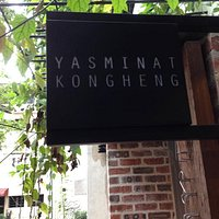 "Look for the ""hidden"" entrance on the pedestrian lane between the Kong Heng and Thean Chun coffe"