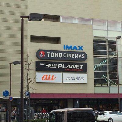 Toho Cinemas Nijo