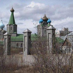 Разноцветные купола