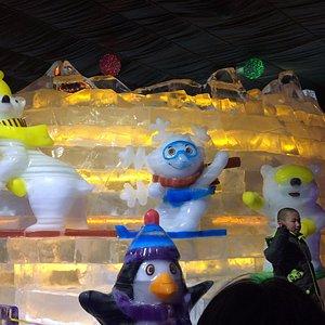 Inside Ice Lantern Auditorium