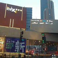 Thr big shiny new Mix C Mall in Qingdao