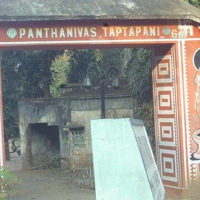 PANTHANIVAS