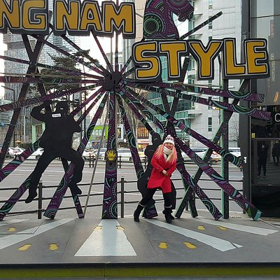 Megabox Gangnam
