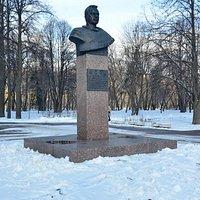 Памятник-бюст Г.М. Гречко в Московском парке Победы, Санкт-Петербург