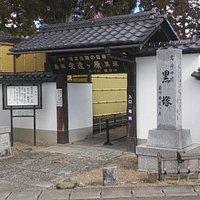 観世寺入口