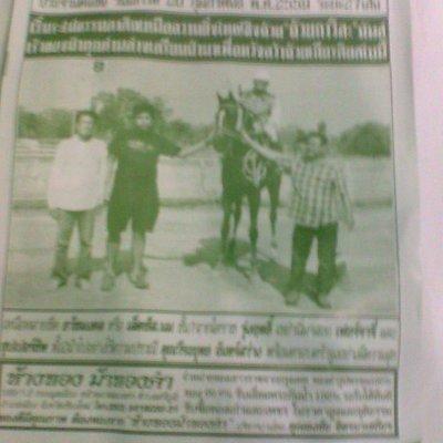現地で買った競馬新聞です(タイ語オンリーです)