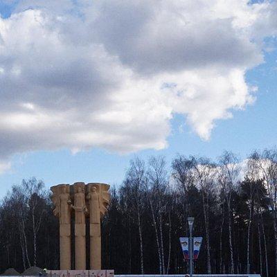Мемориал весной 2015 года