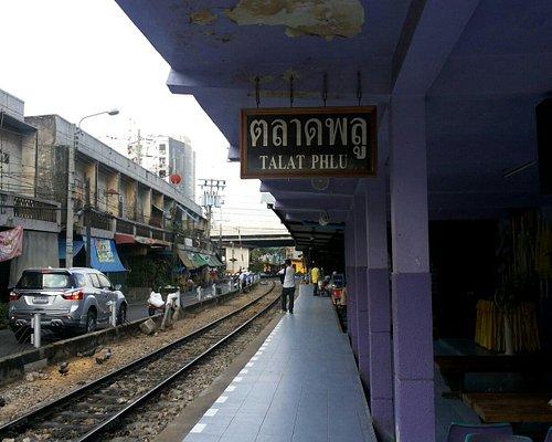 สถานีรถไฟตลาดพลู
