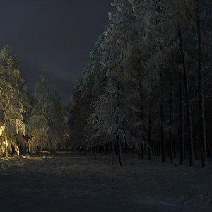 ПКиО зимой