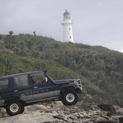 Kahurangi Lighthouse