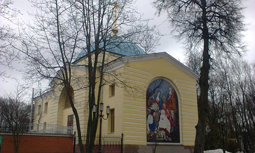 Церковь Рождества Пресвятой Богородицы в парке им. А.К. Толстого