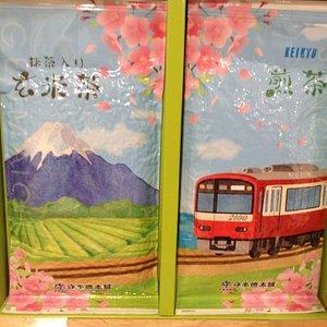京急パッケージ緑茶