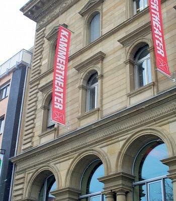 Das Kammertheater in der Herrenstr. 30/32, 76133 Karlsruhe