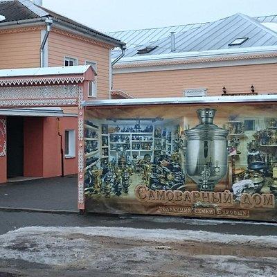 Музей- выставка