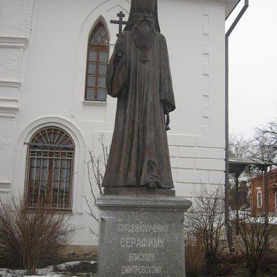 Серафим ,епископ Дмитровский
