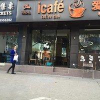 Icafe