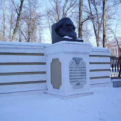 Памятник К.Маррксу