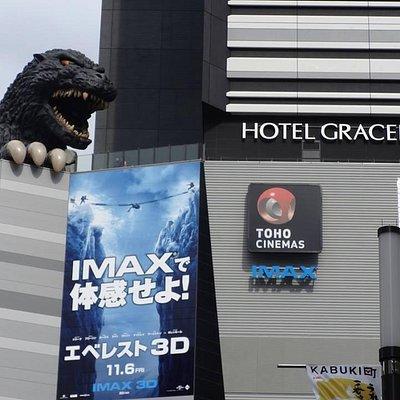 Godzilla en los cines TOHO