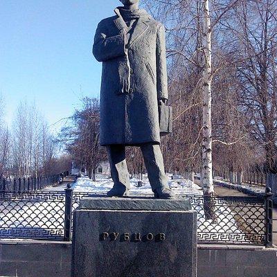 Памятник Н.М. Рубцову