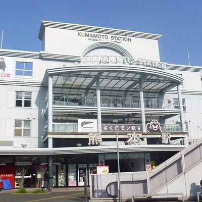 くまモン駅