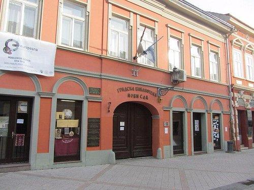 Городская библиотека г. Нови-Сад