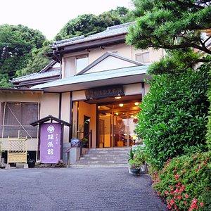 Exterior-Main Entrance