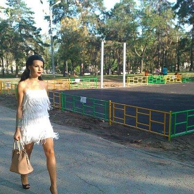 прогулка по Парку Комсомольского района