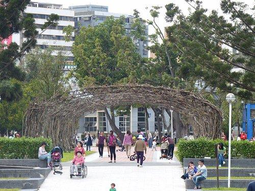 Rongxing Park