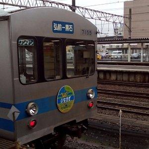 旧東急の車両