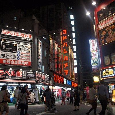Nishi Shinjuku 1.