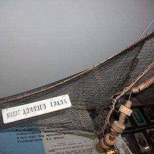 Макет донного трала для лова рыбы