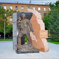 Памятник героям мирного времени, пожарным и спасателям