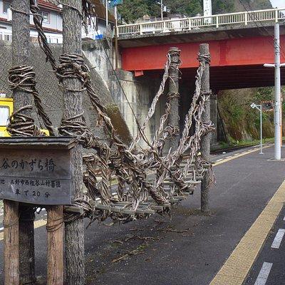 ホーム上のかずら橋