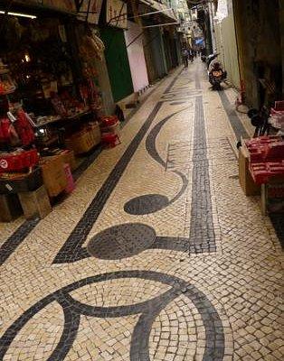 Rua Dos Ervanarios - Where Portugal Meets China in Macau!
