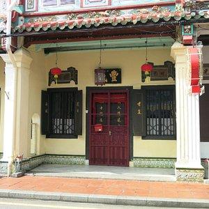 The Malacca Heritage Centre, Jonker Street