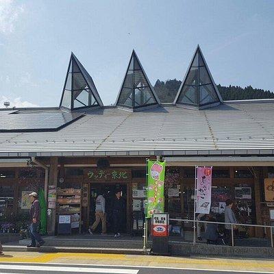 道の駅 ウツディー京北