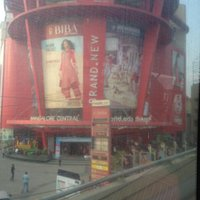 Bellandur Mall 2