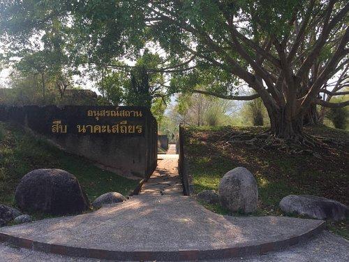 exhibition area, huay kha kang wildlife sanctuary