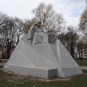 Taras Shevchenko's Monument in the Sunny Park
