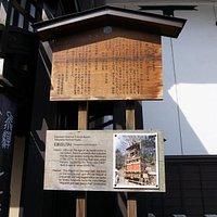 2 Takayama Festival