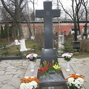 Могила А.И.Солженицына