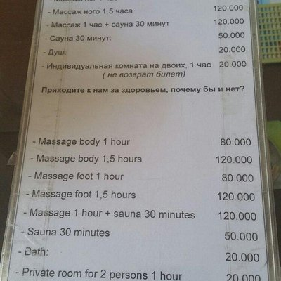 A must if you like getting a good deal on massage