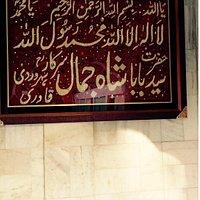Tomb of Baba Shah Jamal