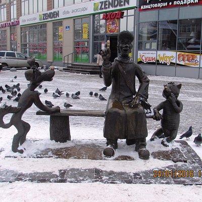 Памятник героям мультфильма Простоквашино