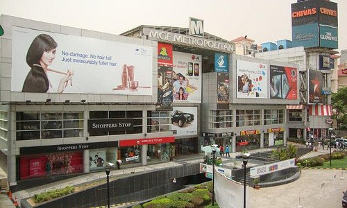 DLF Mega Mall