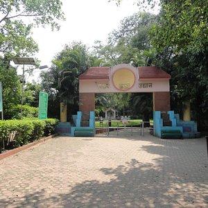Entrance to Peshwe Udyan