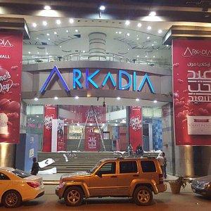 Arkada Mall exposure