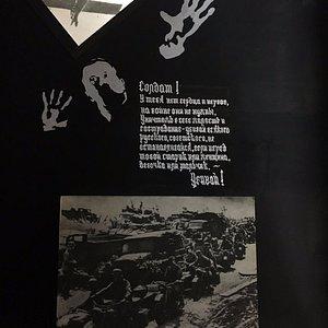 Напутствие Гитлера перед войной