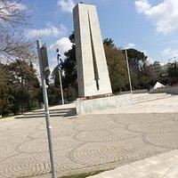 Agia Paraskevi Park